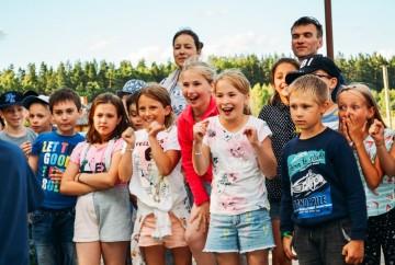 Детский лагерь Белочка